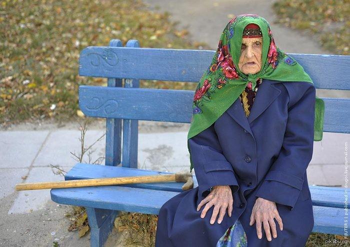 одинокие бабушки в кунашакском районе знакомства
