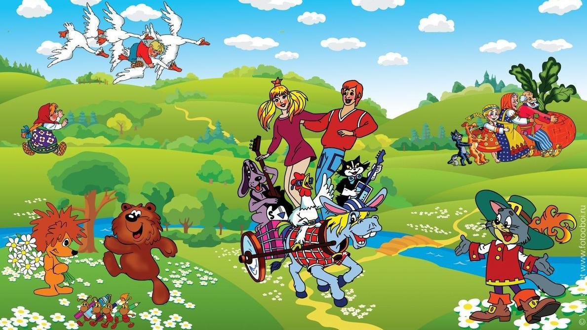 Прикольные картинки из русских мультфильмов