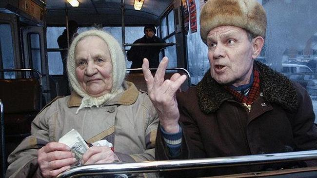 Софинансирование пенсий для неработающих пенсионеров