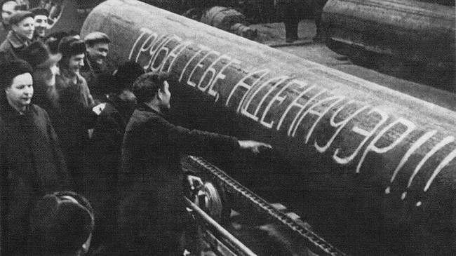 Байки из стайки: «Труба тебе, Аденауэр!», или История про импортозамещение с заменой одного слова