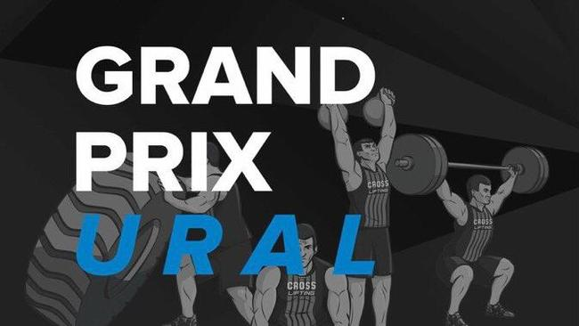 24 июня - CROSSLIFTING URAL GRAND PRIX!