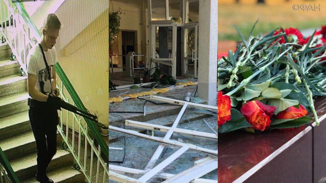 Смотреть Увеличилось число жертв нападения на колледж в Крыму 18.10.2018 видео
