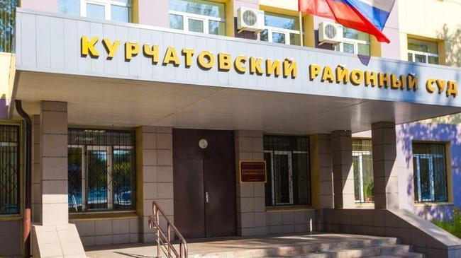 Амфетамин online Старый Оскол алина заражевская спайс