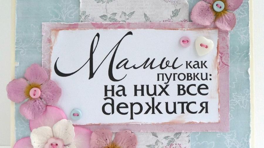 Гдр ежик, открытка привет бабушка