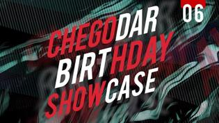 Вечеринки сегодня: CHEGODAR BIRTHDAY SHOWCASE - Garage Underground