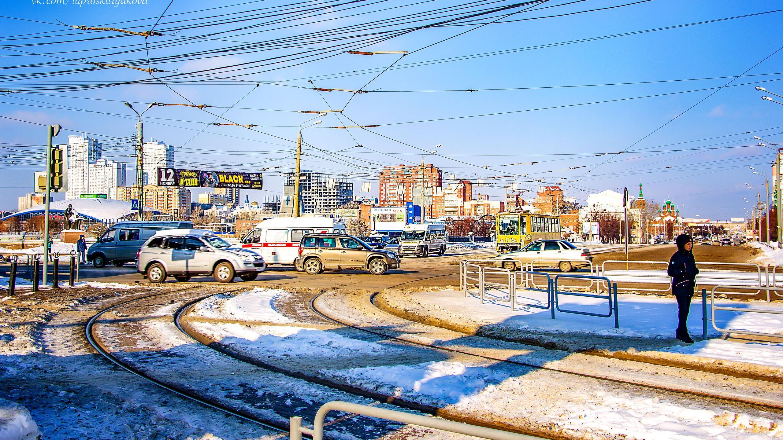 Дочкам люблю, картинки города челябинска весной